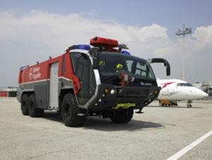 空港用化学消防車(12500立級)