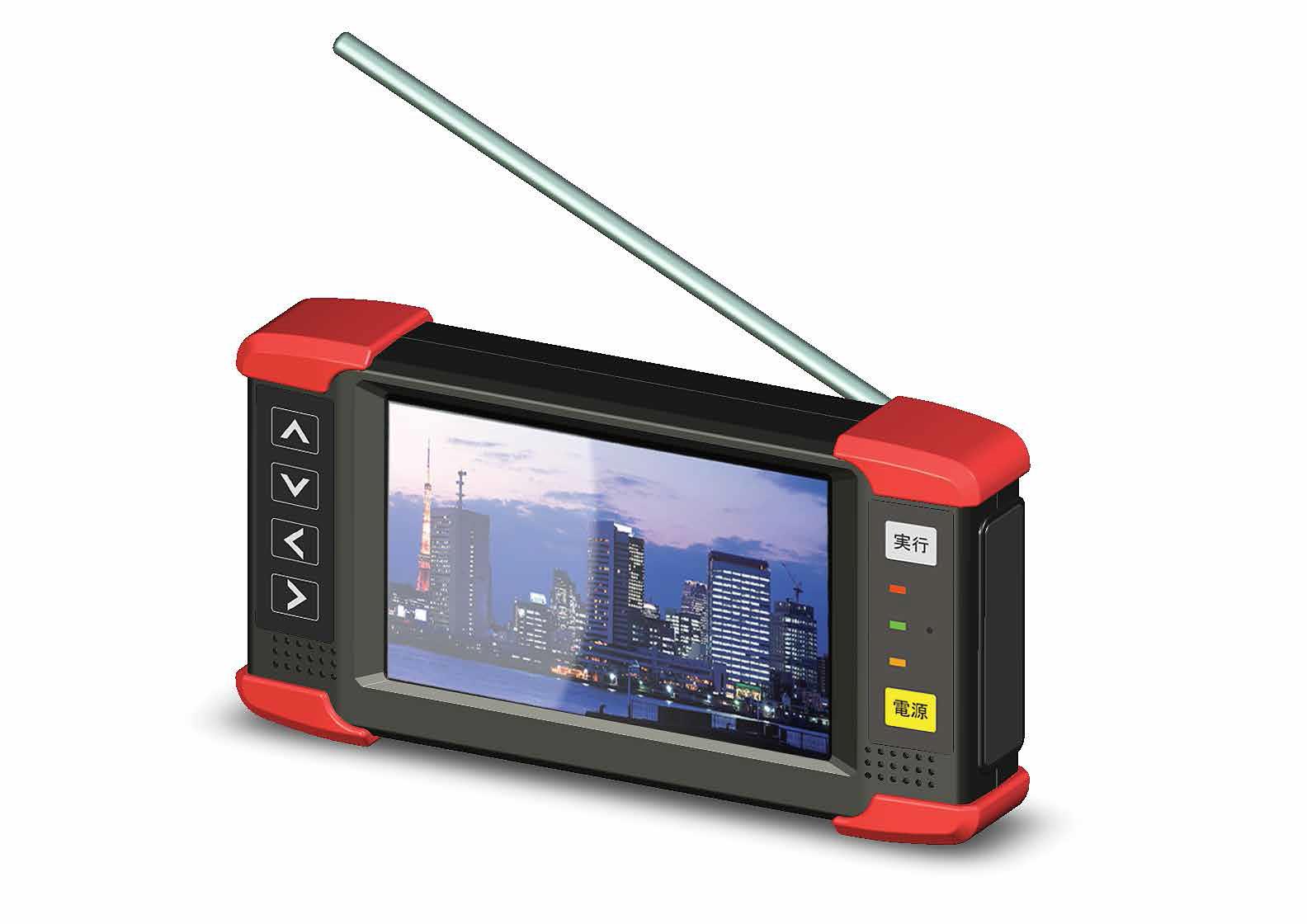 デジタル簡易無線タブレット「Mix-100」